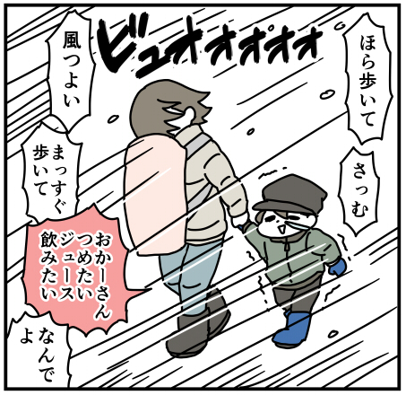 f:id:kanemotonomukuu:20170220223827j:plain