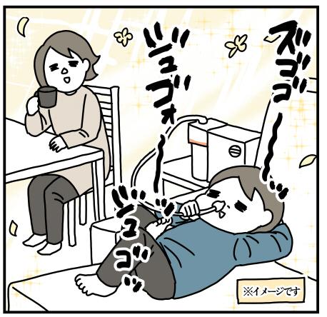 f:id:kanemotonomukuu:20170220223828j:plain