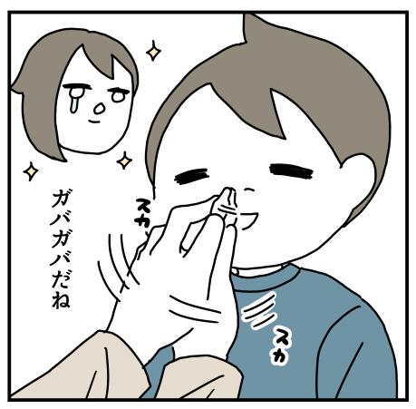 f:id:kanemotonomukuu:20170220223829j:plain