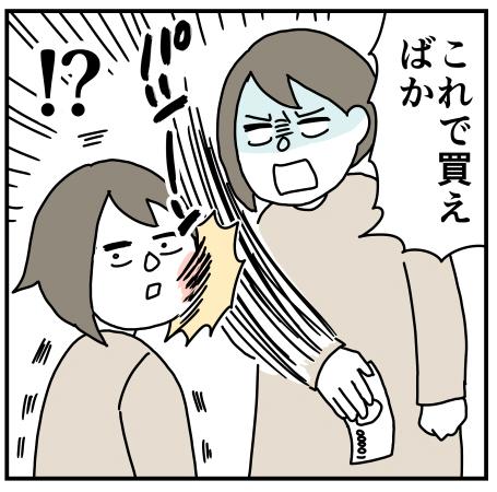 f:id:kanemotonomukuu:20170220223830j:plain