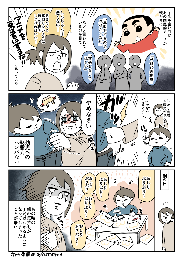 f:id:kanemotonomukuu:20170222173052j:plain
