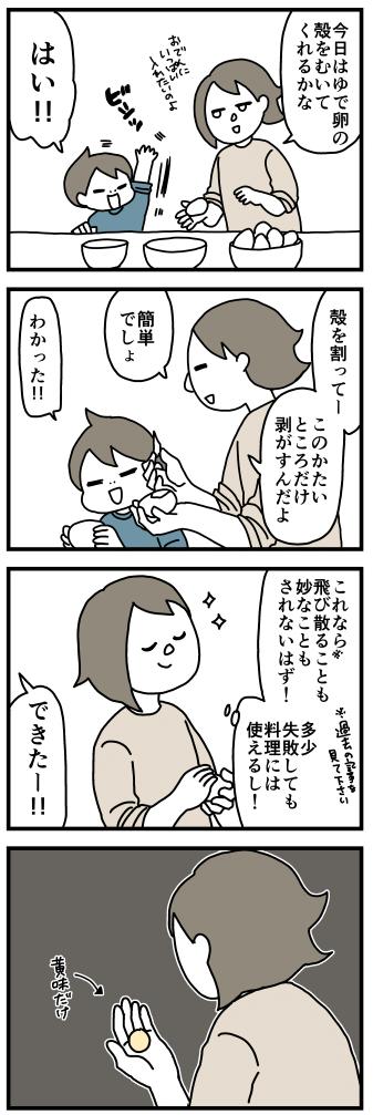 f:id:kanemotonomukuu:20170224154454j:plain