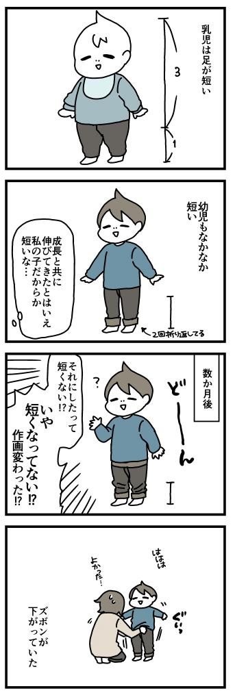 f:id:kanemotonomukuu:20170224154456j:plain