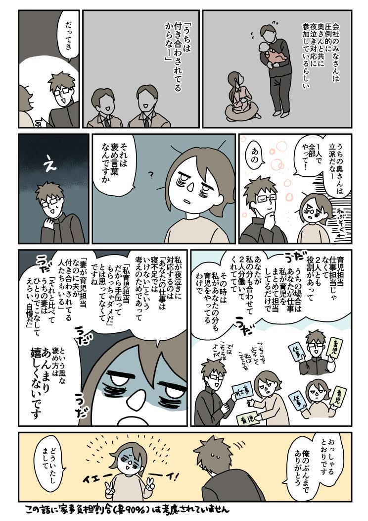 f:id:kanemotonomukuu:20170307132758j:plain