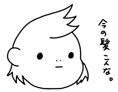 f:id:kanemotonomukuu:20170316220846j:plain