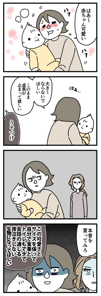 f:id:kanemotonomukuu:20170316220847j:plain