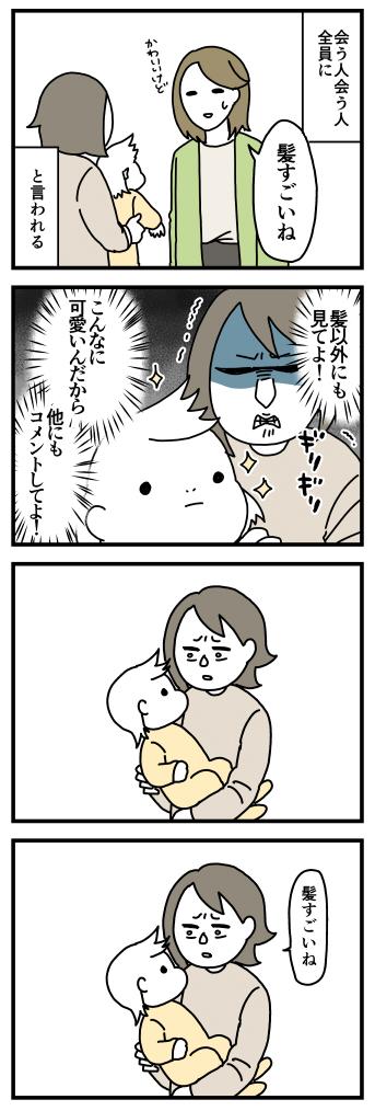 f:id:kanemotonomukuu:20170316220848j:plain