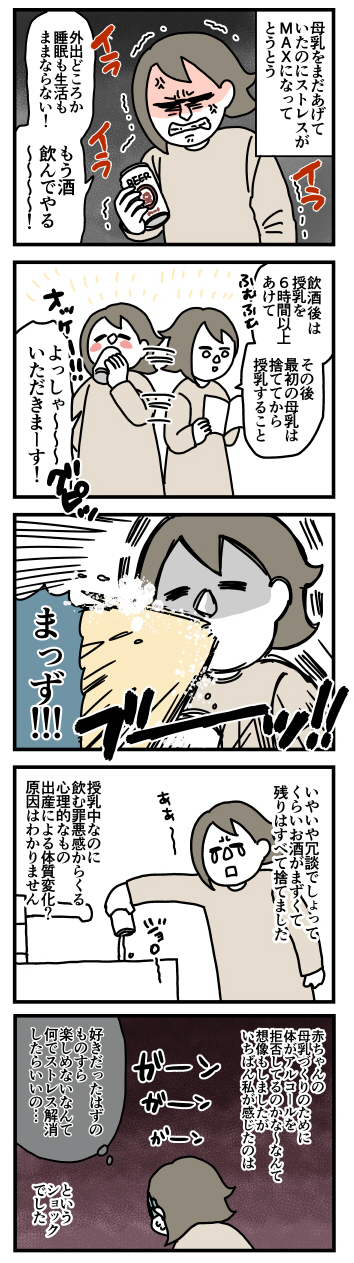 f:id:kanemotonomukuu:20170321230420j:plain
