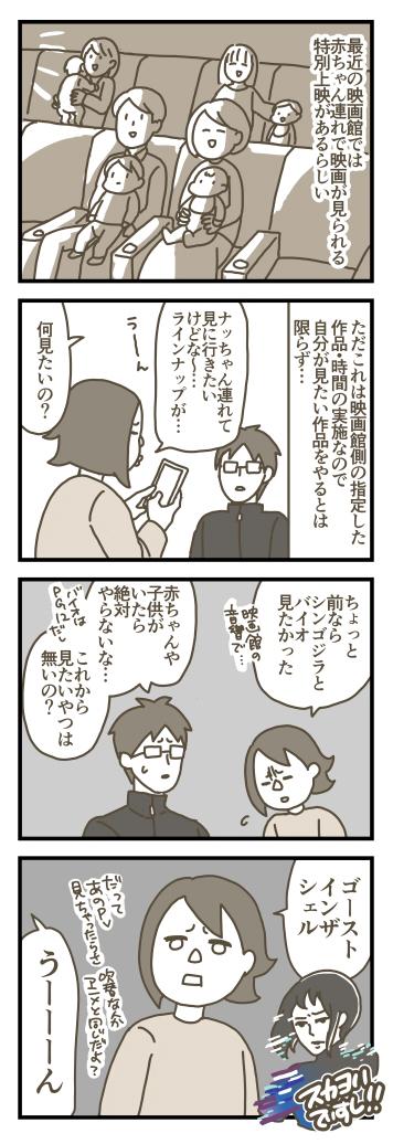f:id:kanemotonomukuu:20170323214943j:plain