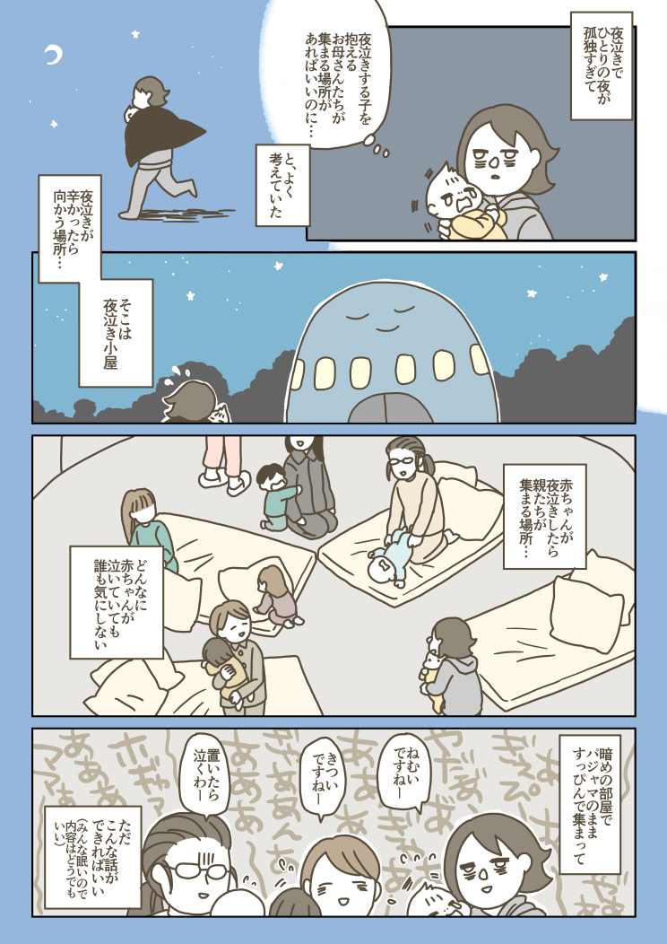 f:id:kanemotonomukuu:20170327141227j:plain