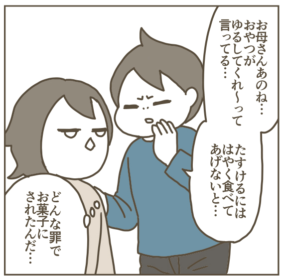 f:id:kanemotonomukuu:20170407223210j:plain