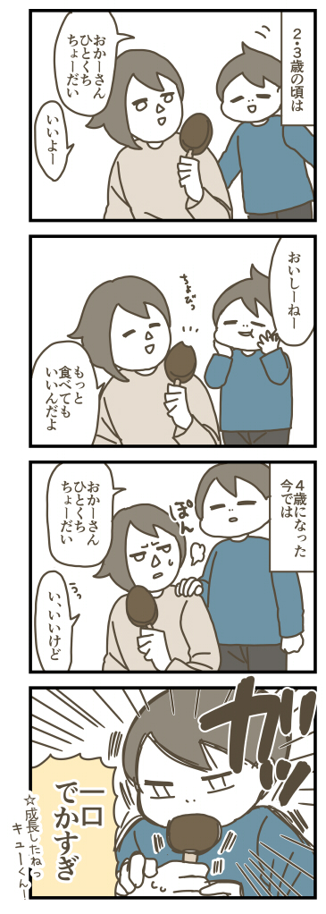 f:id:kanemotonomukuu:20170407223211j:plain