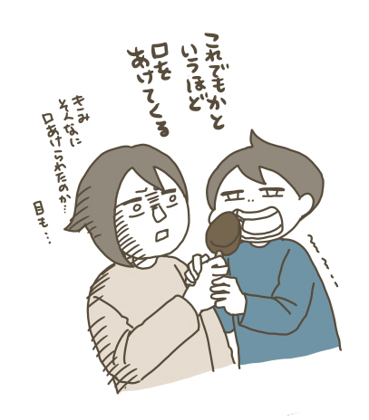 f:id:kanemotonomukuu:20170407223212j:plain