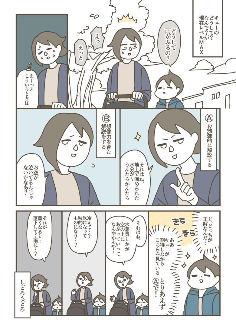 f:id:kanemotonomukuu:20170411170705j:plain