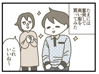 f:id:kanemotonomukuu:20170411234843j:plain