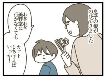 f:id:kanemotonomukuu:20170411234847j:plain