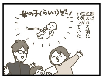 f:id:kanemotonomukuu:20170411234848j:plain