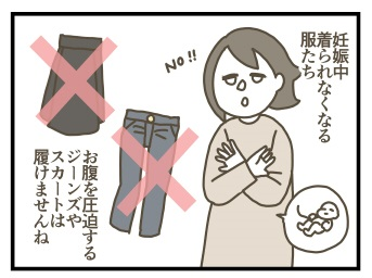 f:id:kanemotonomukuu:20170411234849j:plain