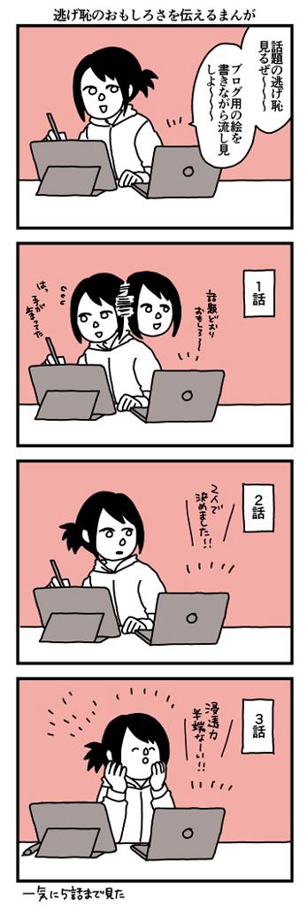 f:id:kanemotonomukuu:20170412172726j:plain
