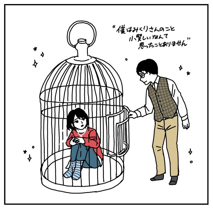 f:id:kanemotonomukuu:20170412172728j:plain