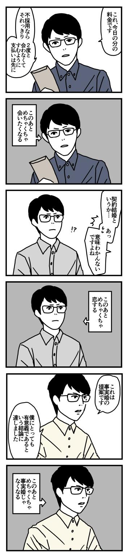 f:id:kanemotonomukuu:20170412172730j:plain
