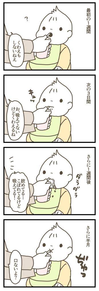 f:id:kanemotonomukuu:20170416164705j:plain