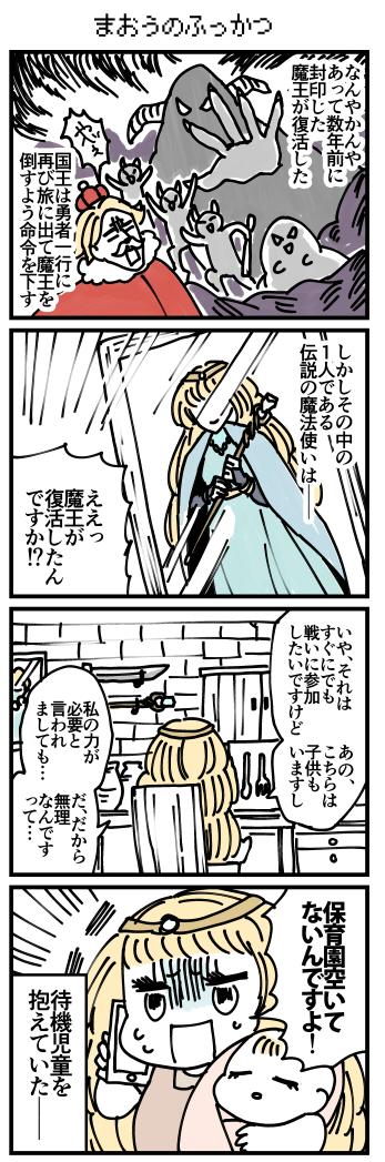 f:id:kanemotonomukuu:20170417230837j:plain