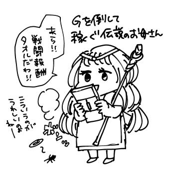 f:id:kanemotonomukuu:20170417230838j:plain