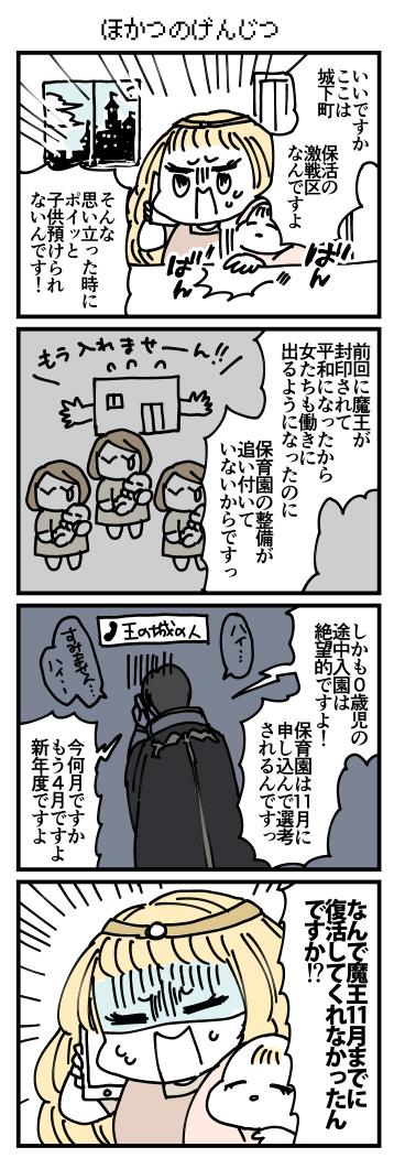 f:id:kanemotonomukuu:20170417230839j:plain