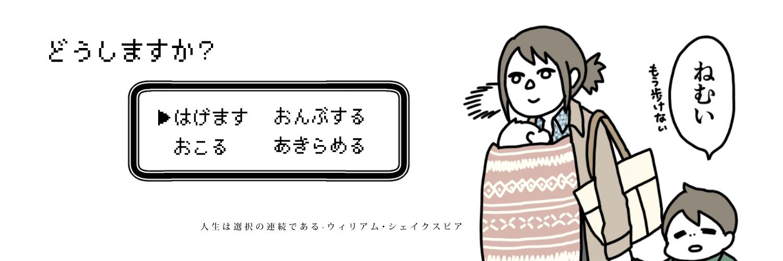 f:id:kanemotonomukuu:20170419213041j:plain