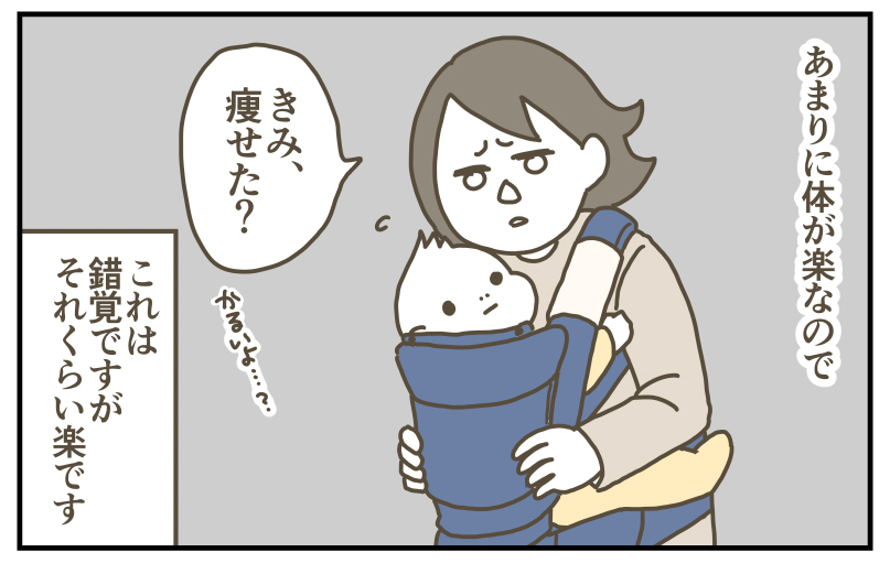 f:id:kanemotonomukuu:20170421213018j:plain