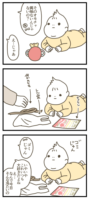 f:id:kanemotonomukuu:20170424211124j:plain