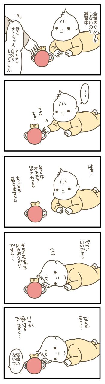 f:id:kanemotonomukuu:20170424211125j:plain