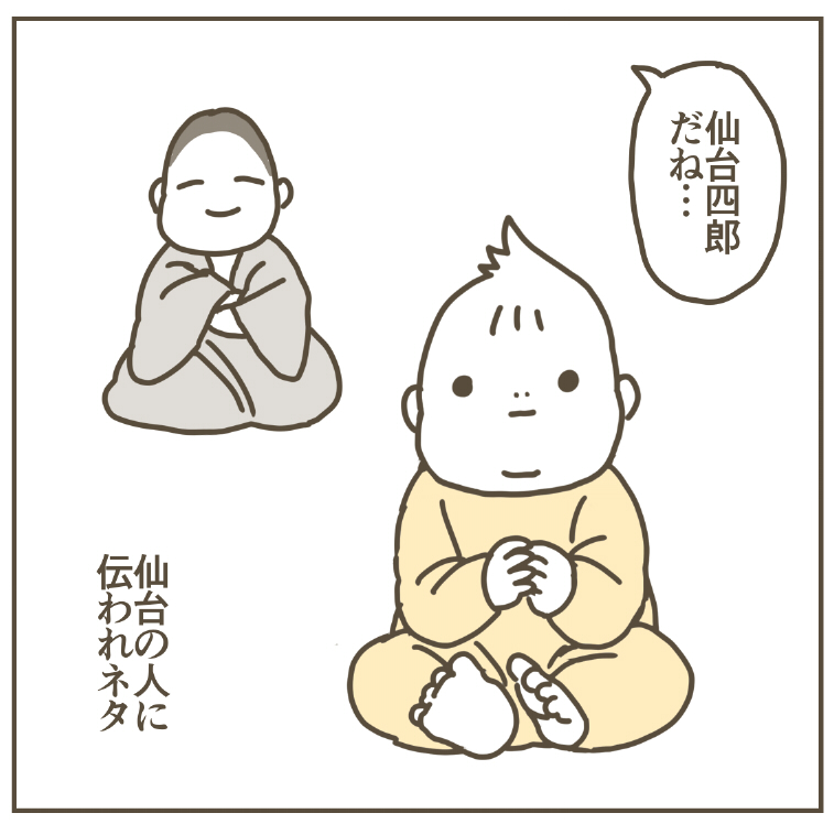 f:id:kanemotonomukuu:20170426231825j:plain