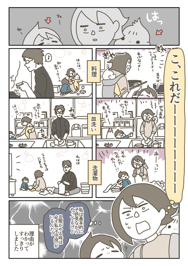 f:id:kanemotonomukuu:20170428165215j:plain