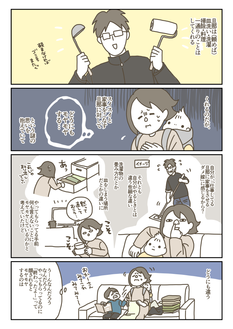 f:id:kanemotonomukuu:20170428165216j:plain
