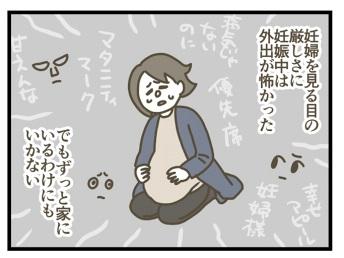 f:id:kanemotonomukuu:20170501204254j:plain