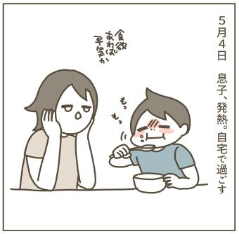 f:id:kanemotonomukuu:20170509142704j:plain