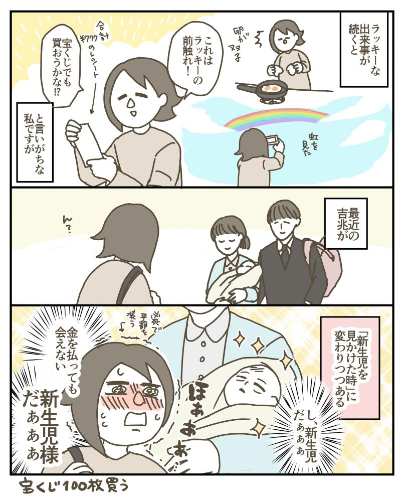 f:id:kanemotonomukuu:20170510211702j:plain