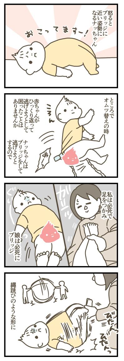 f:id:kanemotonomukuu:20170511211639j:plain