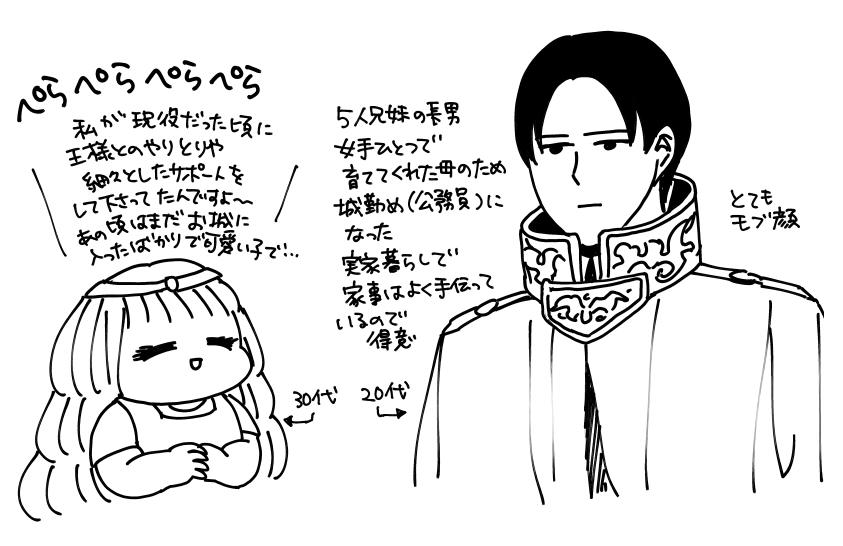 f:id:kanemotonomukuu:20170516213840j:plain