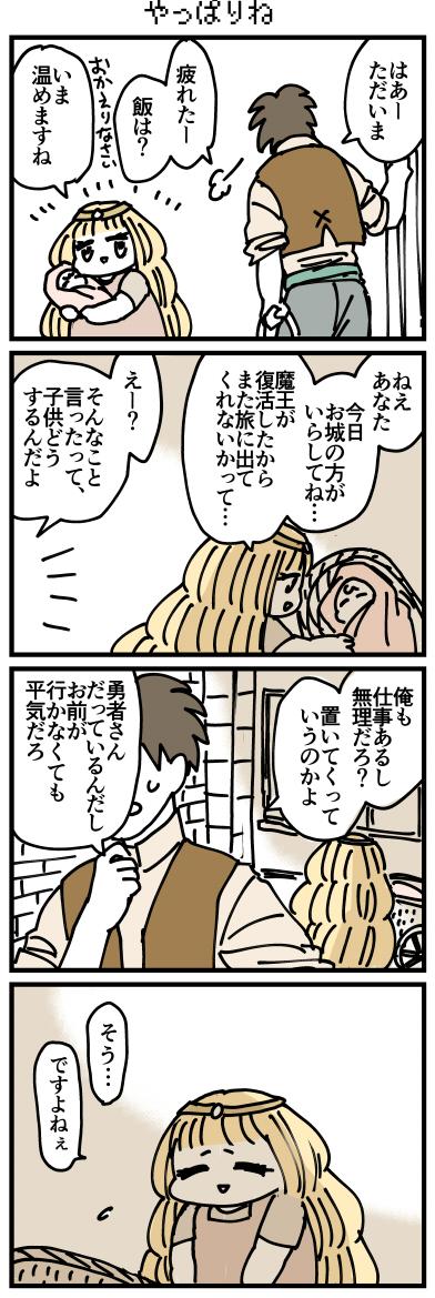 f:id:kanemotonomukuu:20170516213841j:plain