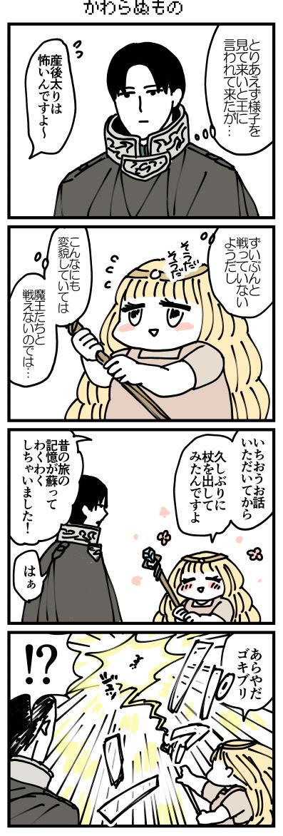 f:id:kanemotonomukuu:20170516213843j:plain