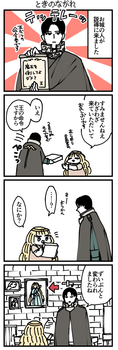 f:id:kanemotonomukuu:20170516213844j:plain