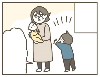 f:id:kanemotonomukuu:20170608130358j:plain
