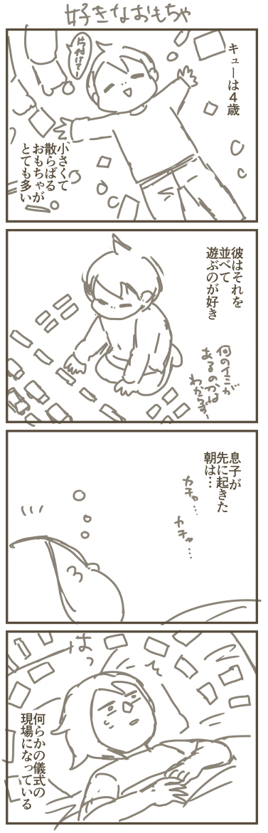 f:id:kanemotonomukuu:20170608130757j:plain