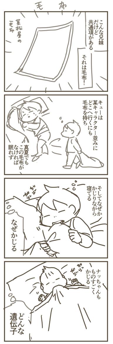 f:id:kanemotonomukuu:20170608130810j:plain