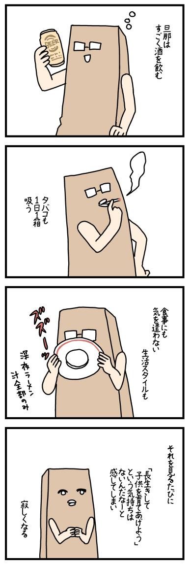 f:id:kanemotonomukuu:20170609000246j:plain