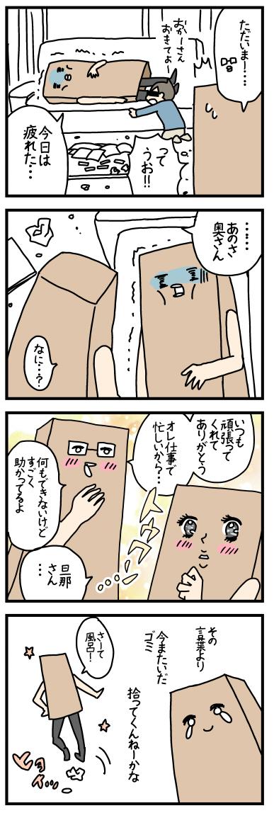 f:id:kanemotonomukuu:20170609000315j:plain