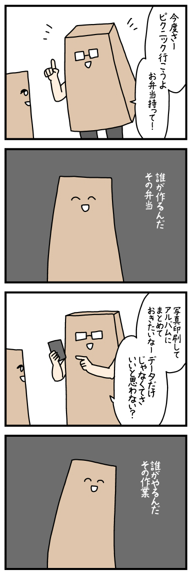f:id:kanemotonomukuu:20170609000319j:plain